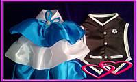 """Свадебные костюмчики для шампанского """"Он и Она"""", цвет в ассортименте Голубой"""