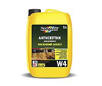 Грунтовка антисептическая KOMPOZIT W4 для подземных элементов древесины, 1л