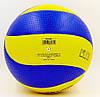 М'яч волейбольний Клеєний PVC MIK VB-4515 MVA-200 (PVC, №5, 3 шари), фото 2