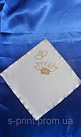 Салфетка под кольца/платок жениха