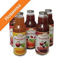 Новинка от ТМ «Spektrumix»! Frutti Berry  -  подарит драйв, здоровье, весеннее настроение круглый год.