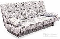 Диван Ньюс Газета механизм клик-кляк с 2 подушками 1920x950x950 мм