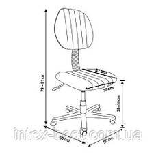 Детское кресло для школьника FunDesk LST4 Red-Grey, фото 3