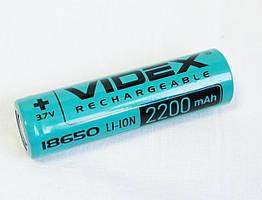Аккумулятор Videx Li-ion 18650 2200mAh без защиты