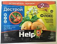 Дестрой (3мл)+ Флокс (10мл) - инсектицид СК + прилипатель, против колорадского жука, плодожорки