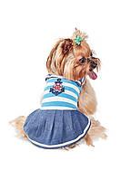 Платье Pet Fashion Саманта для собак, фото 1
