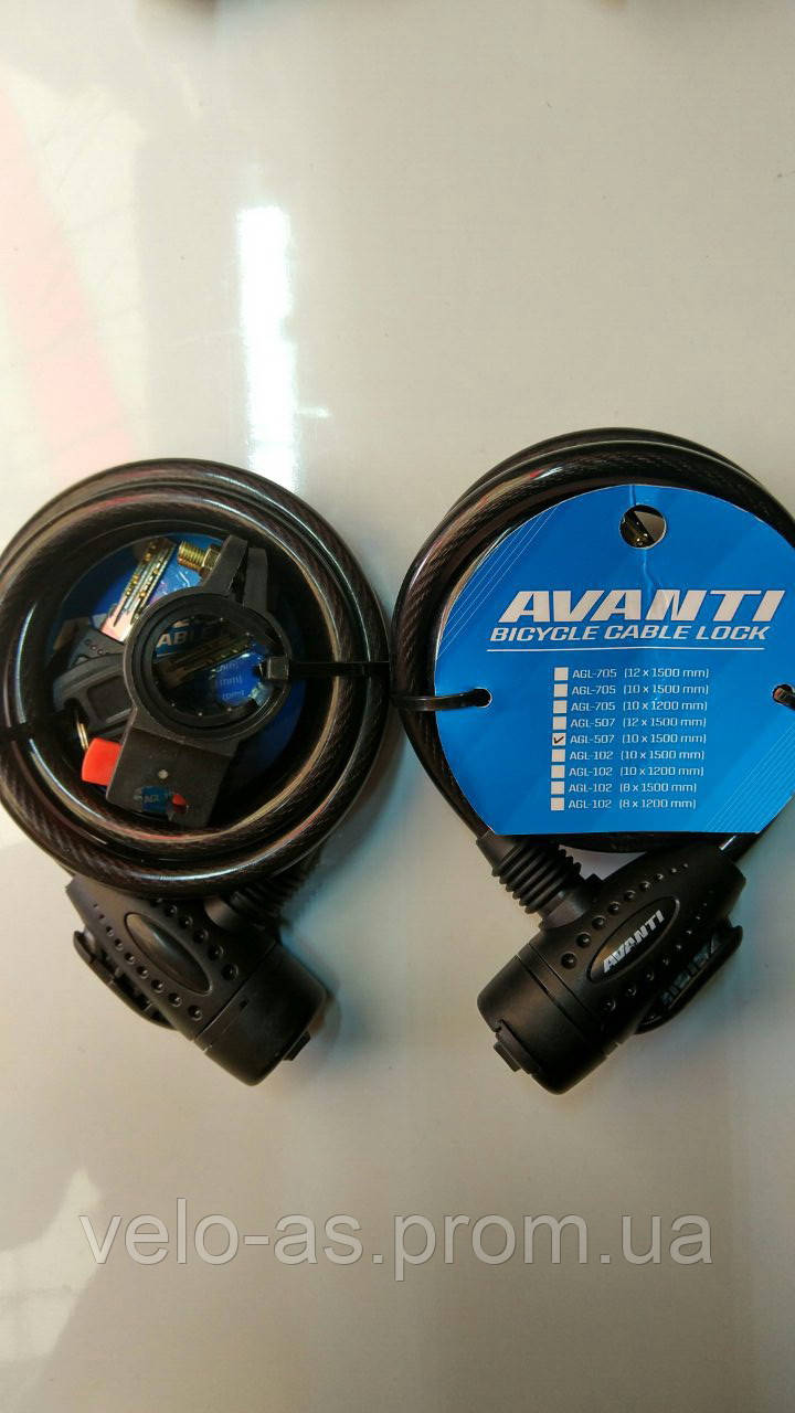 Замок трос ключ Avanti оригинал AGL-507 10x1500