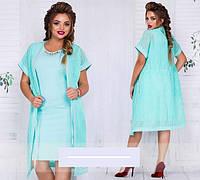 Платье летнее с накидкой бирюзовое, батал 48-54 размеры