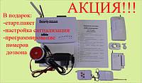 GSM Сигнализация Kerui G-10, фото 1