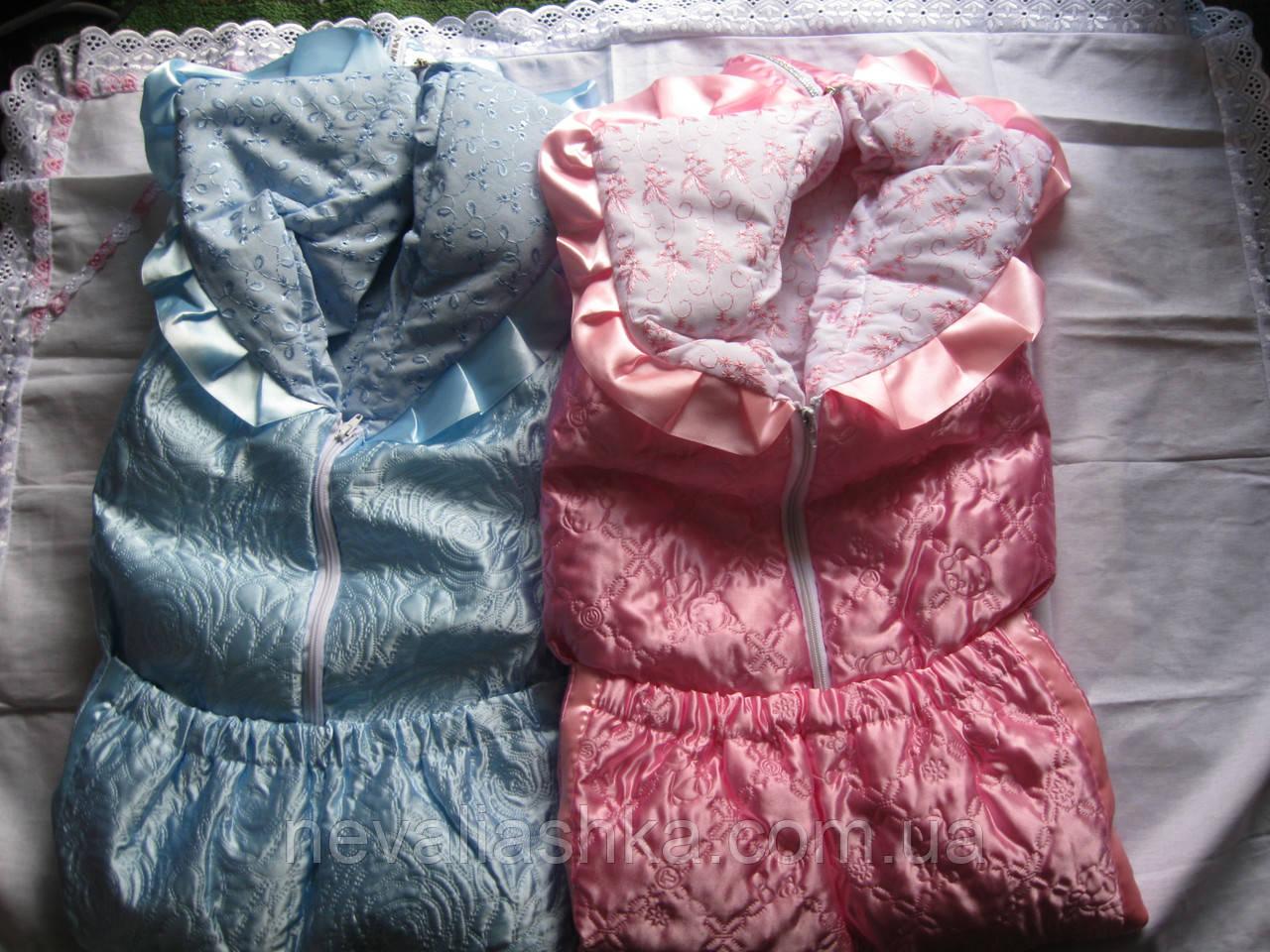 Конверт -одеяло  атлас на синтепоне для новорожденных  Турция