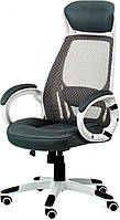 Кресло  Special4You Briz серый E0888