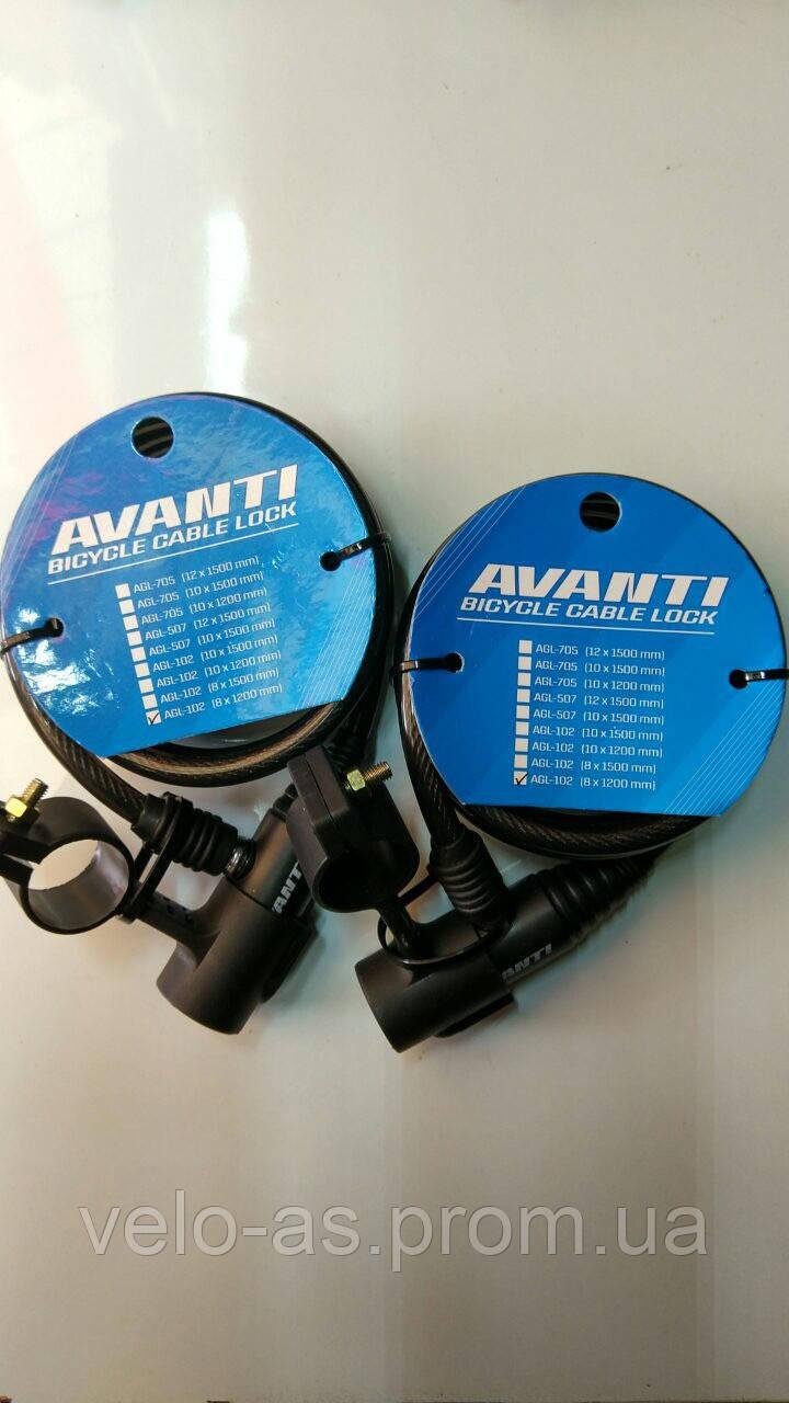 Замок трос ключ Avanti оригинал AGL-102 8x1200