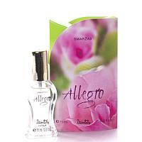 Dzintars Алегро Allegro 15мл Духи для женщин