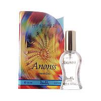 Dzintars Anonss 15мл Духи для женщин