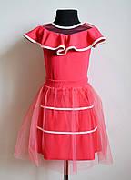 Костюм для девочки, двойка, с юбкой, красного цвета