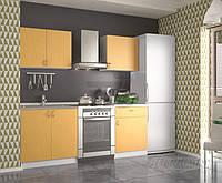 Кухня Весна 1,4 м ДСП Терра желтая