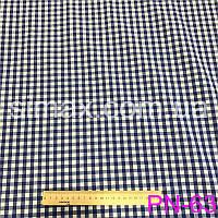 Ткань Рубашечная, рубашка, ткань на рубашку