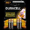 Батарейки Duracell - Basic ААА LR03 1.5V 4/40/120шт
