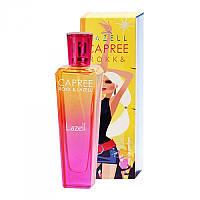 Lazell Capree Rokk & Lazell 75мл Парфюмированная вода для женщин