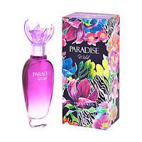 Positive Parfum Paradise Wild 55мл Туалетная вода для женщин