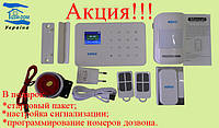 GSM-сигнализация Kerui G-18 (комплектация+)