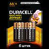 Батарейки Duracell - Basic АА LR6 1.5V 6/60/180шт