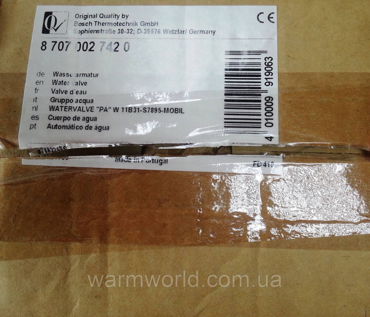 8707002742 Водяна арматура до W10-2P, Bosch, Junkers