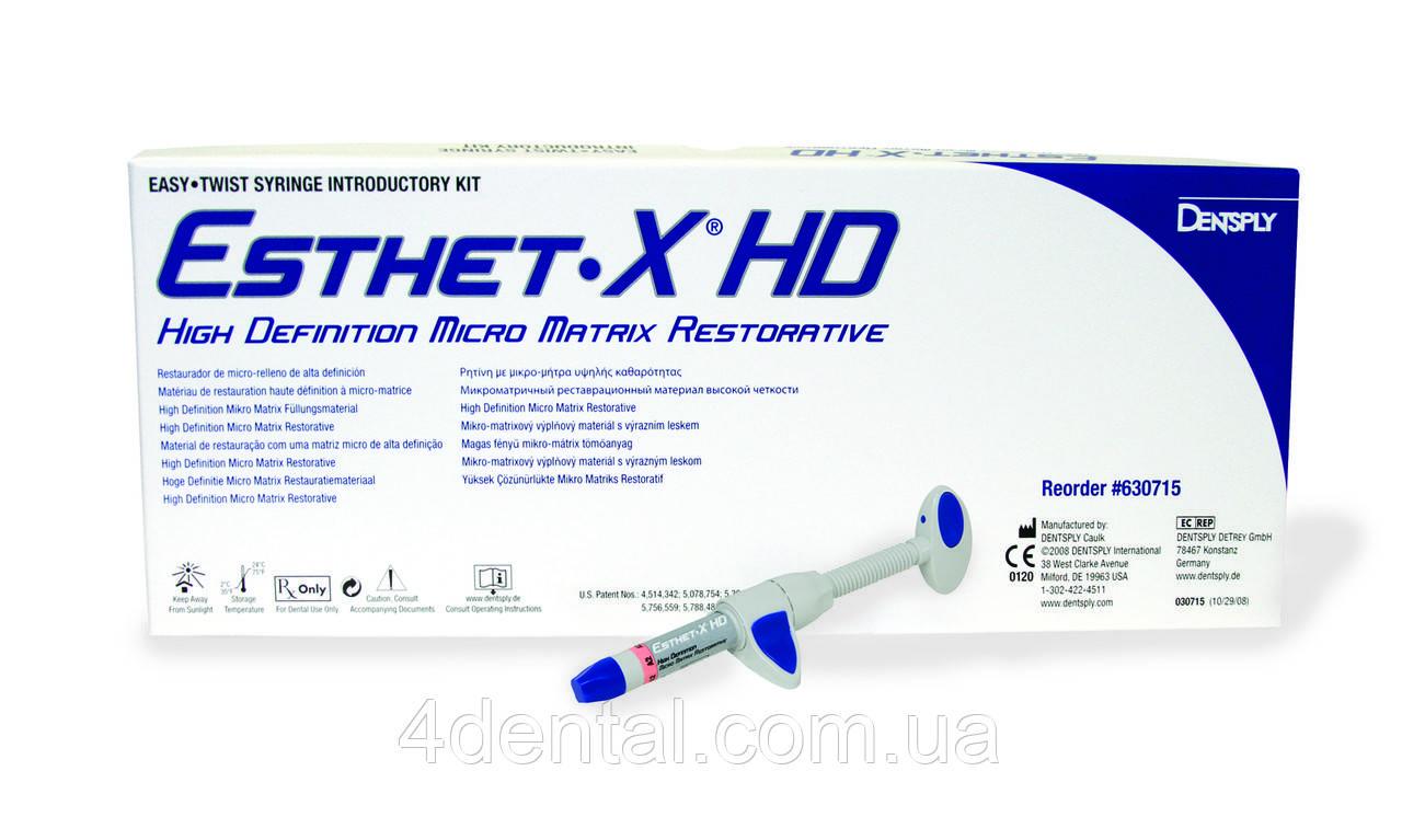 ESTHET•X HD A2 NaviStom