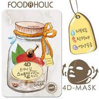 Подтягивающая 4D маска с экстрактом улитки Foodaholic 4D Skinny Fit Snail Essence Mask