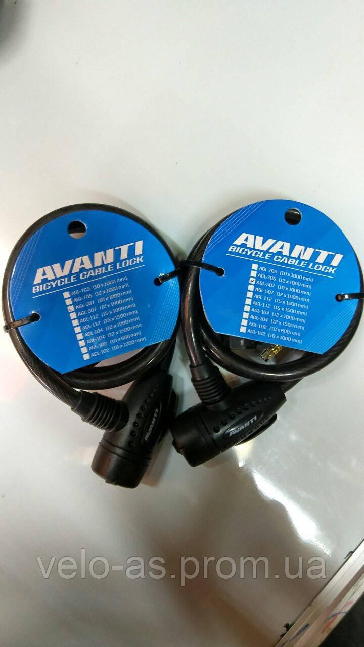 Замок трос ключ Avanti оригинал AGL-507 10x1000