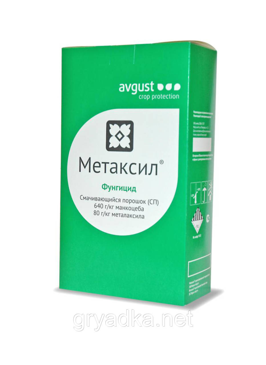 Фунгицид Метаксил с.п. Август 1 кг