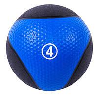 Мяч медицинский (медбол) IRONMASTER IR97801I-4 4 кг