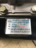 Коробка передач JAC 1045 (КПП ДЖАК 1045) MSB-5M