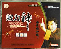 YILISHEN препарат для супер потенции (содержит экстракт черного муравья) 10 капсул