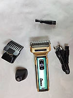Электробритва с тремя насадками Nikai NK-7089-3 триммер
