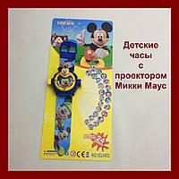 Детские наручные часы с проектором Микки Маус!Опт
