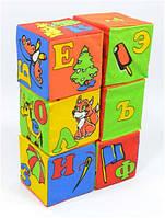 Кубики мягкие 6 шт большие Алфавит русск.
