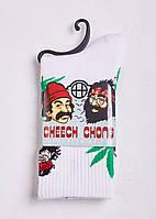 """Носки """"HUF"""" Cheech & Chong (белые)"""