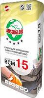 СМЕСЬ КЛАДОЧНАЯ ANSERGLOB BCМ - 15 (для кладки клинкерного кирпича) (25КГ.) серый