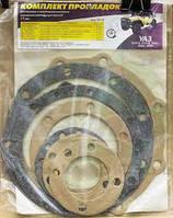 Прокладка моста переднего авт. комплект УАЗ (7 наименований)  (пр-во НЕО-Дизайн, Россия)