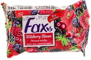 Мыло для рук Fax 75 г Лесные ягоды