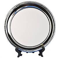 Тарелка сублимационная металлическая 25 см
