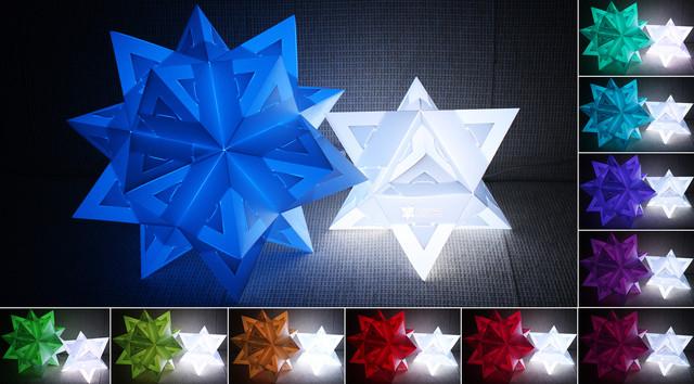 Звезды объемные светодиодные