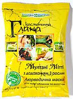 Глина косметична Мултані Мітті  з дод. 3 рослин 35 гр.  к.104