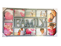 Мультирамка коллаж 143L Family на 10 фото на стену