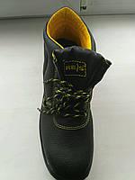 Ботинки кожаные с металлическим подноском