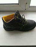 Ботинки кожаные с металлическим подноском, фото 2