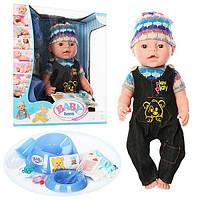 Детская интерактивная кукла Беби Борн мальчик (Baby Born BL 013 B)
