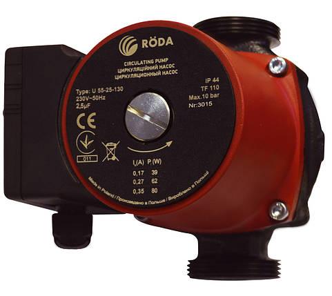 Насос циркуляционный для систем отопления Roda U55-25-130, фото 2