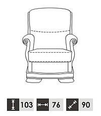"""Классическое мягкое кресло """"GUSTAW"""" (76 см), фото 3"""